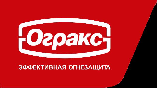 Огракс